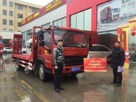 恭喜滁州来安客户 喜提悍将平板运输车!