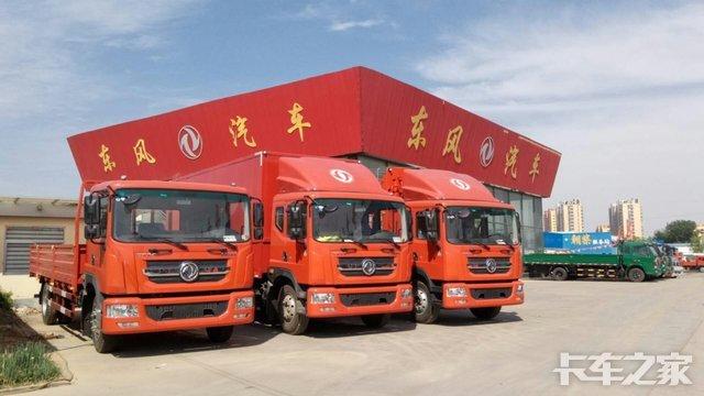淄博凯泰汽车贸易有限公司