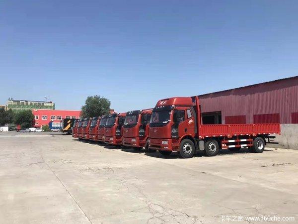 解放J6L载货车火热促销中 西安宝信达让利高达0.3万