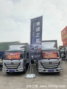 东莞同丰汽车销售服务有限公司