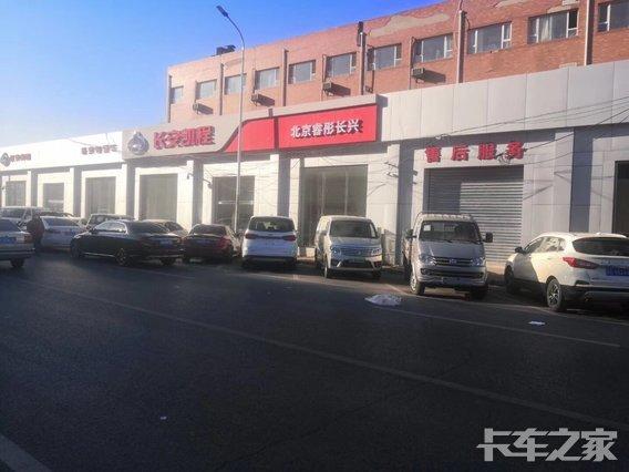 北京众腾飞汽车有限公司