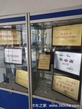 北京市窦店耀辉汽车销售有限公司(陕汽店)