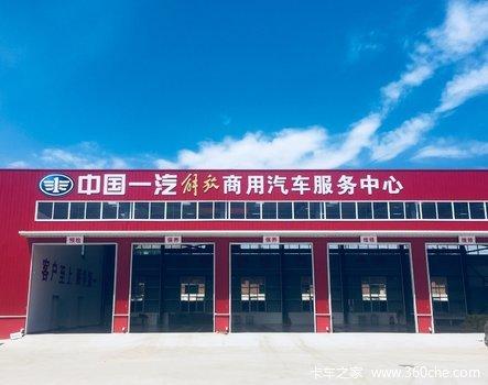 洛阳拱晨汽车销售服务有限公司
