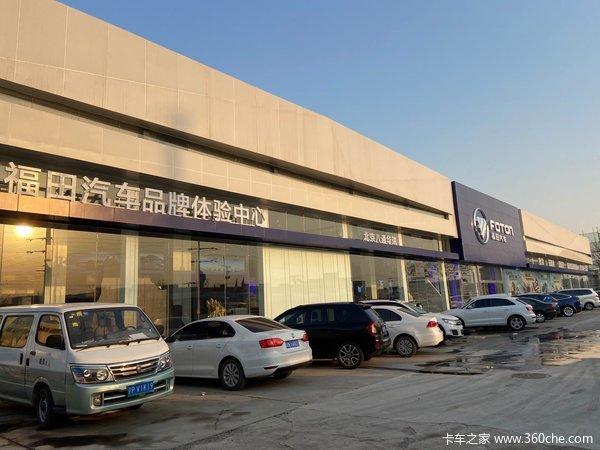 北京八通华瑞汽车销售有限公司