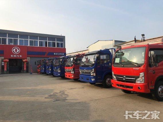 南京卫东汽车销售有限公司(东风多利卡)