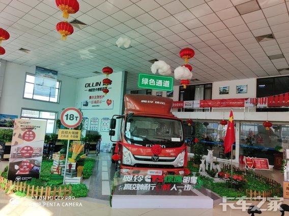 潍坊市友翔汽车销售有限公司