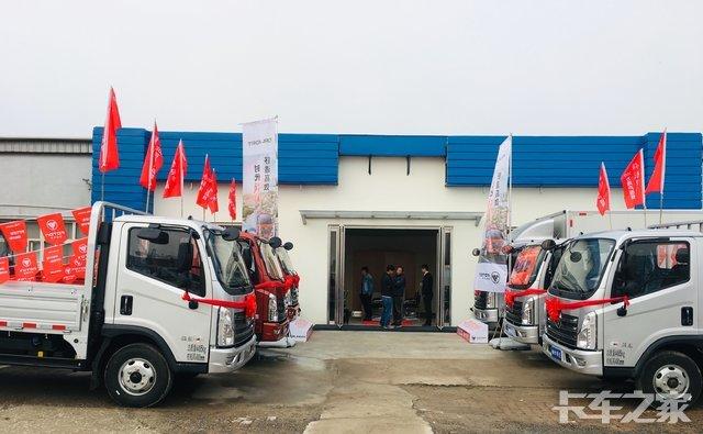 保定市华宇汽车销售服务有限公司(时代汽车)