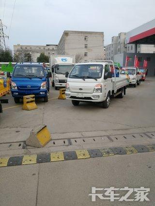苏州祥通汽车销售服务有限公司