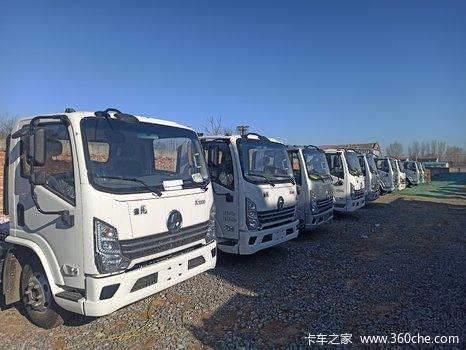 邱县富通汽车销售有限公司