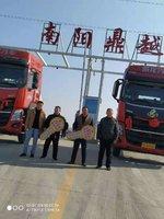 恭喜西峡热情客户喜提乘龙H7460LNG 喜提乘龙H7牵引车