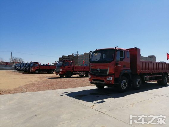 榆林市新大陆汽车运输有限公司(瑞沃)