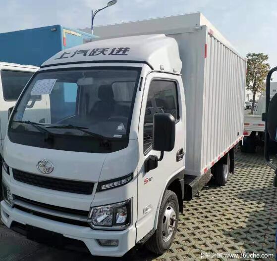跃进小福星微卡货车五菱发动机深圳市区不限行12m3大车厢