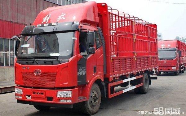 3月份购车免购置税送保险,上海平稳汽车销售有限公司优惠活动来袭