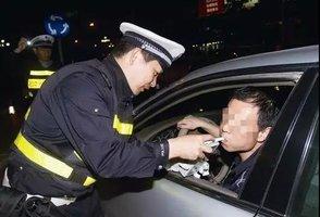 疫情之后老友聚,开车拒酒要谨记,不怕交警把你遇!