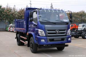 长沙双舟瑞沃E3-YC4S160-50动力自卸优惠0.6万