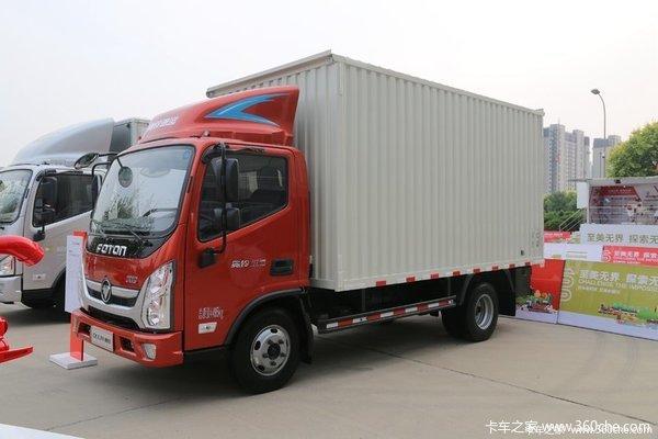 优惠0.8万 北京市奥铃CTS载货车火热促销中