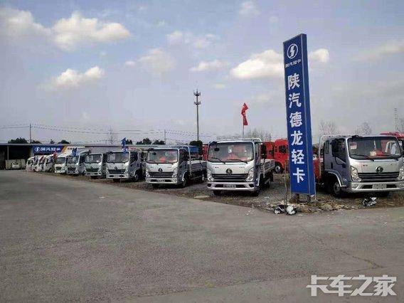 淮安淮顺汽车销售有限公司(陕汽轻卡)