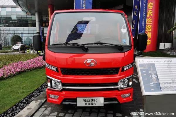 跃进 小福星S70 2019款 113马力 3.62米单排厢轻卡(国六)(SH5033XXYPEGCNZ)