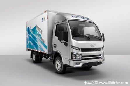 杭州宁通汽车有限公司