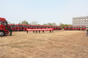 热烈祝贺北京宏特与北京谊伟利产业科技有限公司交车仪式