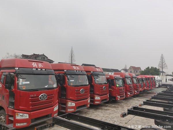 上海福喜满满汽车销售有限公司