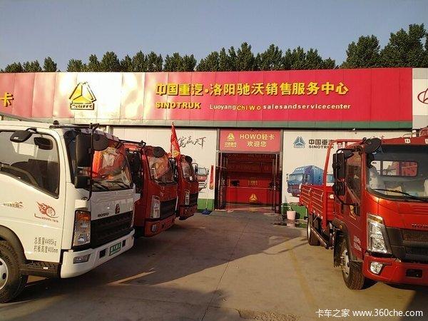 洛阳驰沃汽车销售服务有限公司