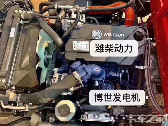 淄博政胜汽车贸易有限公司(陕汽)