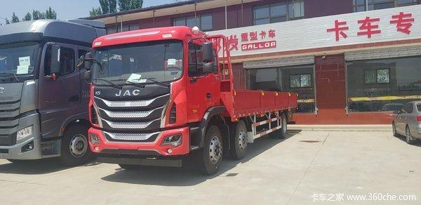 江淮 格尔发K5X重卡 260马力 6X2 9.5米仓栅式载货车(8挡)(HFC5251CCYP2K3D54S1V)