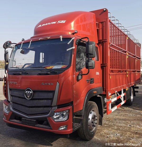 福田 欧航R系(欧马可S5) 220马力 6.8米仓栅式载货车(国六)(BJ5166CCY-1A)