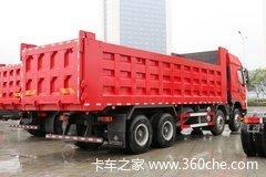 东风柳汽 乘龙H7 460马力 8X4 8.6米自卸车(LZ3315M5FB)