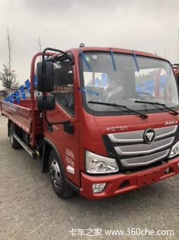 北京圣茂汽车销售有限公司-(欧航)