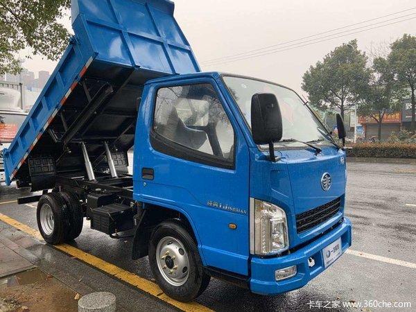 仅限2台解放3.02米自卸车让利0.7万元