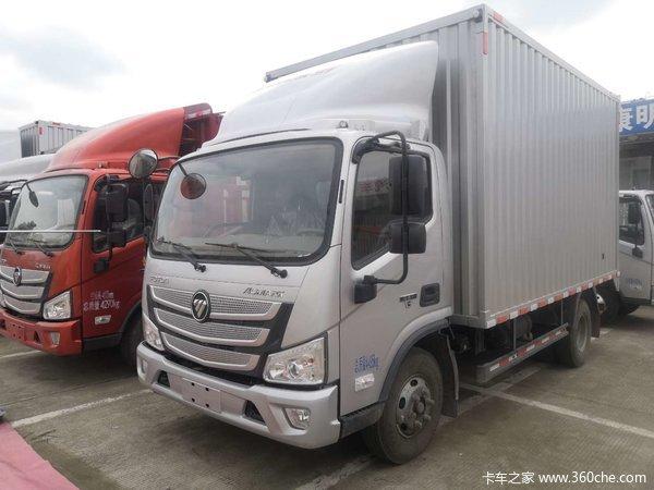 回馈客户欧马可3系载货车仅售12.50万
