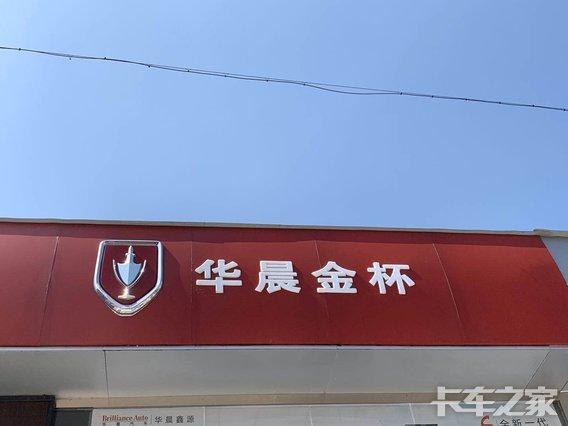 乐山超荣汽车贸易有限公司