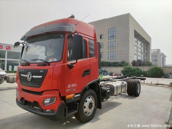 东风商用车 天锦KR 190马力 4X2 5.8米栏板载货车(国六)(高顶)(DFH1160E5)