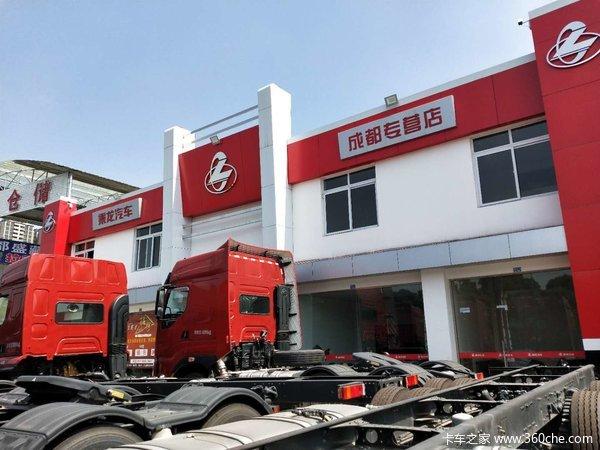 成都东风柳汽H5载货车主打车型6.8米。大促销欢迎大家