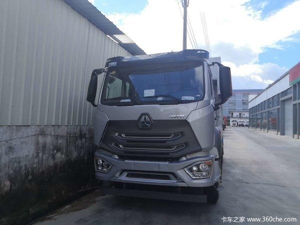 回馈客户江门豪瀚N5G自卸车优惠5000元