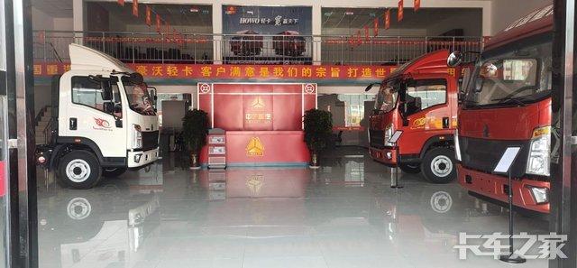 河南沃达汽车销售有限公司(重汽HOWO轻卡)