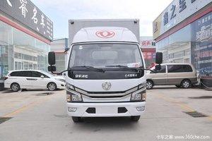 贵州东源志兴D6-M节油版火热促销,让利高达0.6万元!