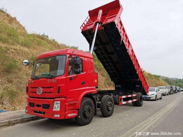 降价促销三环昊龙自卸车仅售22.8万起