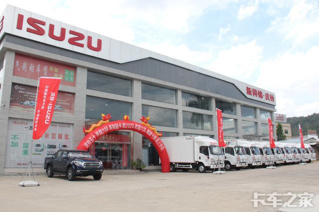 惠州市新同锦汽车销售服务有限公司