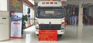 广州安重 HOWO轻卡 110马力 载货车火热促销中