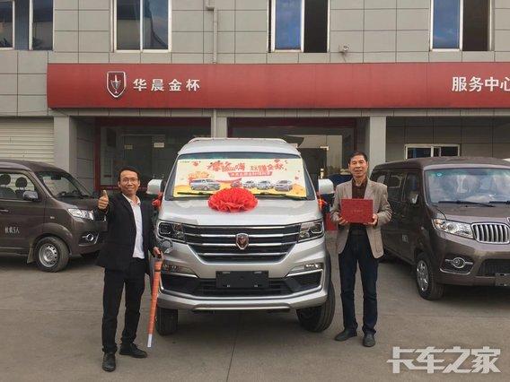 金华市旭阳汽车销售有限公司