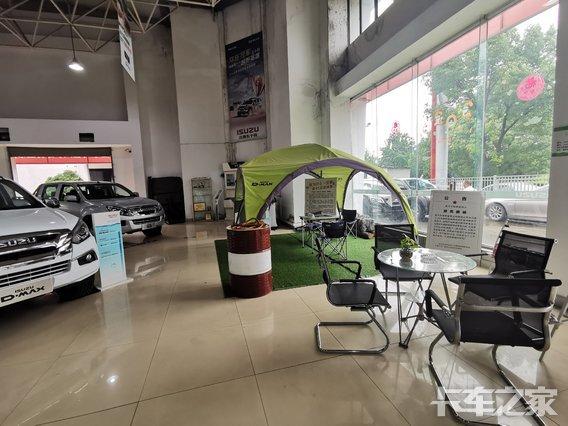 金华瑞铃汽车销售服务有限公司