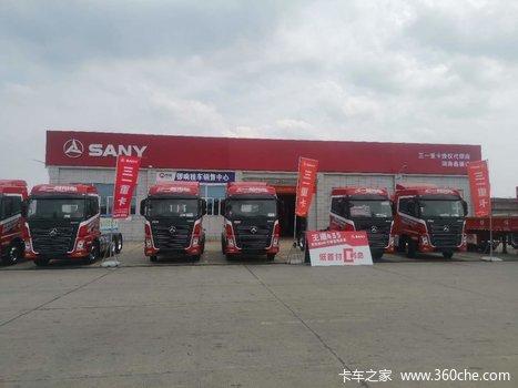 湖南鑫捷通汽车销售服务有限公司