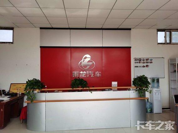 陕西广汇汽车贸易有限责任公司