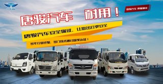 《榆林兴源客户关爱月》感恩回馈活动于8月22-23日隆重举行