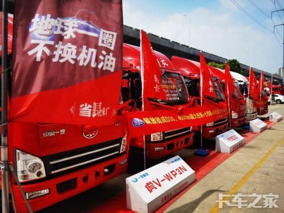 安徽佳合汽车销售服务有限公司