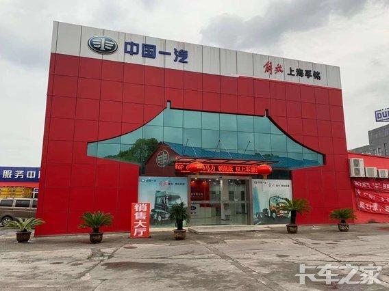 上海铭信汽车销售有限公司