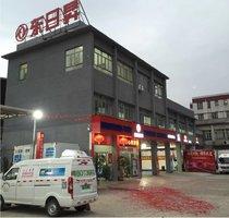 深圳市东日�N汽车销售服务有限公司(东风凯普特)